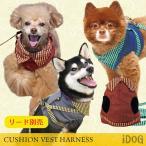 犬用ハーネス 単品 iDog 襟付クッションベスト犬用ハーネス デニム風