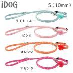 ショッピング犬 犬用品 iDog アイドッグ リード・カラーセット ドットガーゼ×フラワー