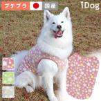 犬服 セール iDog 中大型犬用ふわふわスタードットタンク アイドッグ