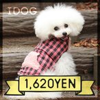 犬 服 ダウン オシャレしながら防寒できるダウン風ベスト。