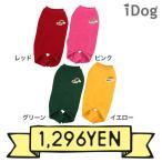 Yahoo!iDog犬服 セール iDog ハッピーレインボーパジャマ アイドッグ ラッピング不可 クーポン利用で30%OFF