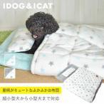 犬 ベッド iDog ふんわりお布団 ほし アイドッグ ラッピング不可 大感謝祭セール 30%OFF クーポン利用で200円OFF
