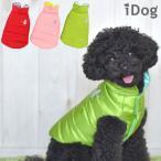 Yahoo!iDog犬 服 iDog リバーシブルライトジャケット ダウン 携帯ポーチ付 アイドッグ クリアランスSALE 40%OFF クーポン利用でさらに30%OFF