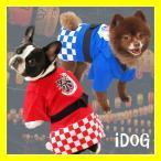 ハッピ 犬の服 本格的デザインのお祭りハッピ ペット 犬用品