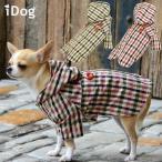 犬 レインコート iDog トレンチコート風レインコート アイドッグ 犬服 メール便OK