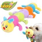 犬 おもちゃ PLATZ キャタピー Jr.