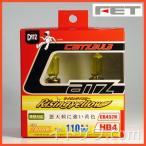 【在庫あり】 CB452N HB4用 CATZ ハロゲンバルブ ライジングイエロー 2800K ヘッドライト・フォグランプ用 FOG イエローバルブ FET