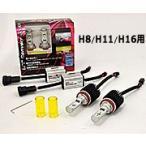 【在庫あり】 CLC01 H8/H11/H16用 CATZ REFLEX LED フォグ コンバージョンキット フォグランプ専用 FET 送料無料