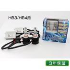【在庫あり】 CLC12 HB3/HB4用 CATZ REFLEX LED ヘッドライトコンバージョンキット ヘッドランプ専用 FET 送料無料