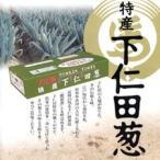 idosawa_99992322012015