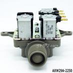 【在庫あり】 AXW29A-2250 給水弁 Panason