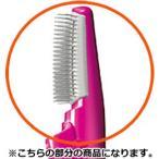 【在庫あり】 EH8522PH7617 交換用ブローブラシ (ピンク) くるくるドライヤーナノケア用 (EH8522P-P用) メーカー純正 Panasonic National