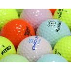 ABランクブランド混合 カラー混合 50個セットロストボール