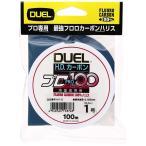 デュエル(DUEL) ライン(フロロカーボン): HDカーボンプロ100S 6号 : クリアー