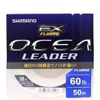 シマノ(SHIMANO) ショックリーダー オシア EX フロロカーボン 50m 18号 60lb クリア CL-O36L