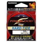シマノ(SHIMANO) ハリス ファイアブラッド EX ハードタイド フロロカーボン 50m 2号 タイドブルー CL-I32P