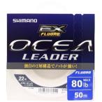 シマノ(SHIMANO) ショックリーダー オシア EX フロロカーボン 50m 22号 80lb クリア CL-O36L