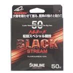 サンライン(SUNLINE) ハリス トルネード 松田スペシャル競技 ブラックストリーム フロロカーボン 50m 8号