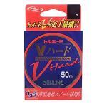 サンライン(SUNLINE) ハリス トルネード Vハード フロロカーボン 50m 3.5号