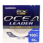 シマノ(SHIMANO) ショックリーダー オシア EX フロロカーボン 50m 30号 100lb クリア CL-O36L