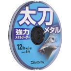 ダイワ(Daiwa) ショックリーダー 太刀メタル メタル 6m 3号 12lb パープル 942720