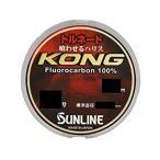 サンライン(SUNLINE) ハリス トルネード KONG フロロカーボン 50m 4号 ナチュラルクリア
