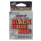 サンライン(SUNLINE) ハリス トルネード 松田スペシャル競技 ブラックストリーム マジック フロロカーボン 50m 2号