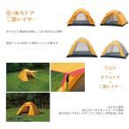 Azarxis 1-2-3-4人用 3シーズンに適用 ダブルドア 軽量 防風 防雨 テント キャンプツーリング/アウトドア/ビーチ/登山/遠
