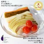 水なすピクルス和風mix ピクルス 水なす 水ナス 和風 お酢  お漬物 昆布だし 国産野菜 健康 内祝 ギフト idsumi(イズミ)ピクルス