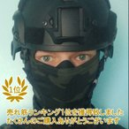 シリコンマスク アンダーマスク シェルマスク フェイスガード サバイバルゲーム コスチューム スノボー ロードバイク 防寒 コスプレ スキー