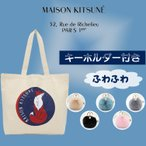 MAISON KITSUNE メゾンキツネ  キャンバス トートバッグ ショッピングバッグ  FOX MOON