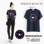 Maison Kitsune(メゾン キツネ) メンズ レディース