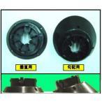 エースぱっくん AP75-30 2〜4分用 コンクリート擁壁等の水抜き・スリーブパイプの固定具