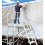 長谷川工業 WB-K ライトステップ 大型作業台 (ハセガワ)オプション片側開口手摺