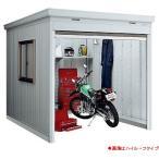 【関東エリアのみ配送可】イナバ物置 バイクガレージ FXN-2234S 土間 一般型  バイク保管庫 稲葉製作所