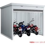 【関東エリアのみ配送可】イナバ物置 バイクガレージ FXN-2630S 土間 一般型  バイク保管庫 稲葉製作所