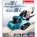 マキタ MAKITA KP0800A 電気カンナ 82mm 研磨式