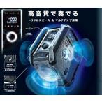 Yahoo!家ファン! Yahoo!店マキタ(正規品) 新商品 充電式ラジオ MR113 青 bluetooth AM/FM 本体のみ(電池、充電器は付属しておりません)