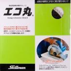 スキルマン Skillman  断熱材専用マルノコ エコ丸 165mm