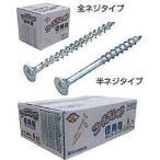 コーススレッド 徳用箱 3.8×45mm 1100本×6箱 全ネジ/半ネジ ビスファーストキング