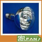 投光器用 レフ球 110V‐500W