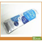 ☆大特価☆マルチボンド SC-1000(アルミパック) 600ml ウレタン樹脂系接着剤