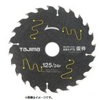 TAJIMA タジマ TC-KFK12524 タジマチップソー高耐久FS仮枠 125-24P