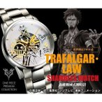 ONE PIECE ワンピース トラファルガー・ロー シャンブルズウォッチ 高級機械式時計 プレミコ公式 グッズ 腕時計 時計 メンズ レディース メタルバンド