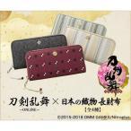 刀剣乱舞-ONLINE-×日本の織物 長財布 全4種 プレミコ公式 グッズ 財布 ウォレット メンズ レディース 大容量 ラウンドファスナー