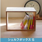 木箱 キューブボックス 収納 什器 ディスプレイラック 収納ボックス