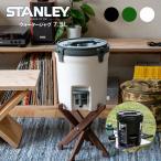 STANLEY ウォータージャグ 7.5L 7.5リットル STANLEY スタンレー 部活 アウトドア キャンプ ウォーターサーバ ジャグ ピッチャー 送料無料