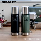 STANLEY スタンレー 水筒 クラシック真空ボトル 0.47L bearロゴ
