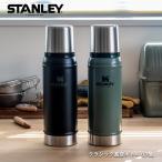 STANLEY スタンレー 水筒 クラシック真空ボトル 0.75L bearロゴ