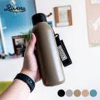 RIVERS リバーズ 水筒 バキュームフラスク ステム